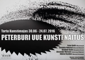 Peterburi+uue+kunsti+näitus plakat
